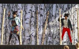 Models dancing Stock Images