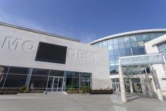 MODEM i Debrecen arkivfoton