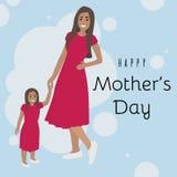 Moder med dottervektorillustrationen royaltyfri illustrationer