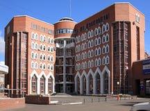 modern administrativ byggnad Royaltyfri Fotografi