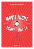 Modern affisch-, plakat- eller inbjudanmall för filmnatt eller filmdemonstration med den glödande strålkastaren stock illustrationer