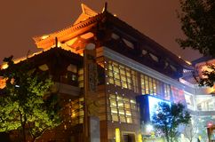 Modern antique building. In Xi'an China by night Stock Photography