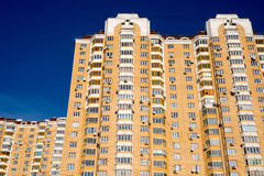 Modern apartment building in Moscow, Russia Royalty Free Stock Photos