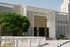 Modern Arabic Architecture, Abu Dhabi Stock Image