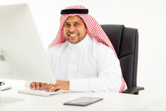 Modern arabic businessman Royalty Free Stock Images