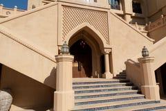 Modern arabic city Stock Photos