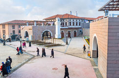 The modern architectural complex in Ankara Stock Photos