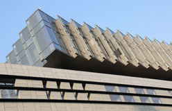 Modern Architectural Designed Building Royalty Free Stock Images