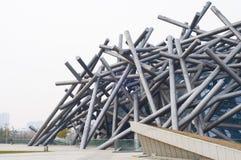 Modern architecture. Hefei Art Museum ,Anhui province, China stock photos