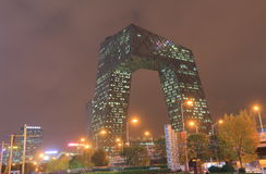 Modern architecture of CCTV building Beijing China stock photo