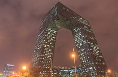 Modern architecture of CCTV building Beijing China royalty free stock images