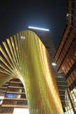 Modern architecture in Frankfurt. Arch in Platz Stock Photos