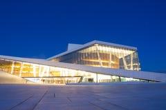 Modern Architecture At Night Stock Photo