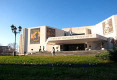 Modern architecture of Serbian National Theatre in Novi Sad Stock Image