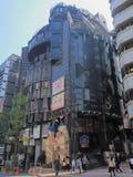 Modern architecture Tokyo Japan Stock Image