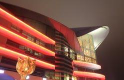 Modern arkitektur Hong Kong Convention och utställningmitt Arkivfoto