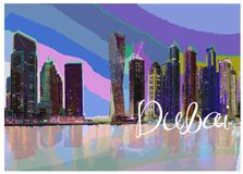 Modern art Dubai city skyline. Modern art illustration of the city of Dubai, United Arab Emirates Stock Images