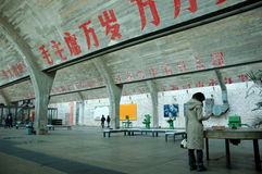 A modern art exhibition in Beijing 798 Art District Stock Photo