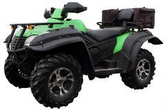 Modern ATV with bags for carrying luggage. Stock Photos
