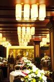 Modern Banquet Room Stock Photos