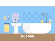 Modern bathroom interior design icon. Vector illustration Royalty Free Stock Photo