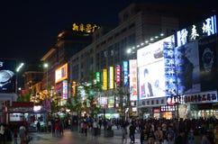 Modern Beijing at night. Modern buildings in Wangfujin street in Beijing during night time royalty free stock photography