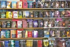 Free Modern Books Stock Photos - 23665073
