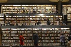 A modern bookshop Stock Photo
