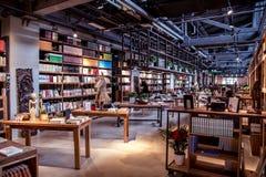 Modern bookstore Stock Photo