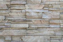Modern brick wall. Royalty Free Stock Images