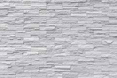 Modern brick wall. rock wall Stock Image