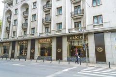 Modern Bucharest Stock Photo