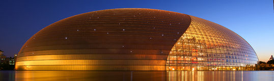 Modern building. National Grand Theater of China in evening Stock Photos
