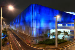 Modern building. City at night, modern building Royalty Free Stock Photography