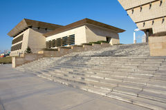 Modern building. The buildings of Shanxi Museum Stock Image