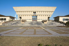 Modern building. The buildings of Shanxi Museum Stock Images