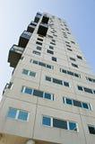 Modern building in Tilburg Royalty Free Stock Images