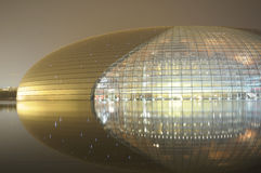Modern building in Beijing, China. China National Grand Theater or National Center for the Performing Arts or the Egg in Beijing, China stock image