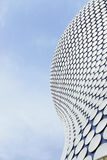Modern building, Birmingham Royalty Free Stock Photo
