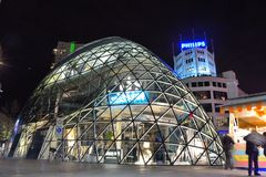 Modern building called the blob. And the famous philips building in Eindhoven, the Netherlands stock photo