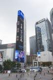 Modern Building at Chongqing Stock Photography