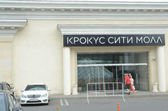 Modern building Crocus City Mall entrance Crocus City - Crocus Group Moscow Stock Images