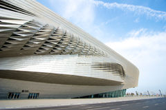 Modern building in Dalian China Stock Images