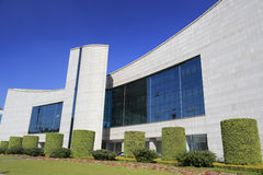 The modern building Royalty Free Stock Photography
