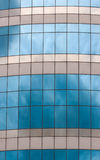 Modern building glass. With reflection Stock Photo