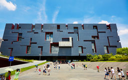 Modern building Guangdong Museum Guangzhou China. Modern building of Guangdong Museum is landmark of Guangzhou City. Asian Chinese modern city view, cityscape royalty free stock photography