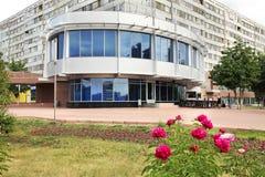 Modern building in Naberezhnye Chelny. Russia Royalty Free Stock Images