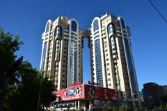 Modern building of original form in Astana Royalty Free Stock Photo