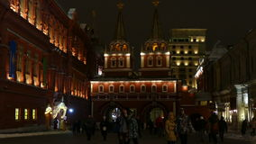 Modern building on Red Square in Moscow, in the evening in winter stock video footage
