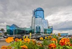 The modern building of the Samara Rail Terminal Stock Photo